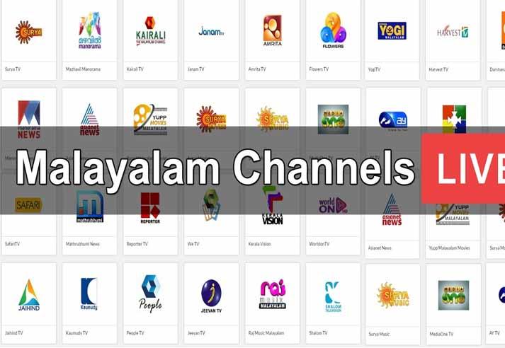 Malayalam HD Server